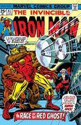 Iron Man Vol 1 83