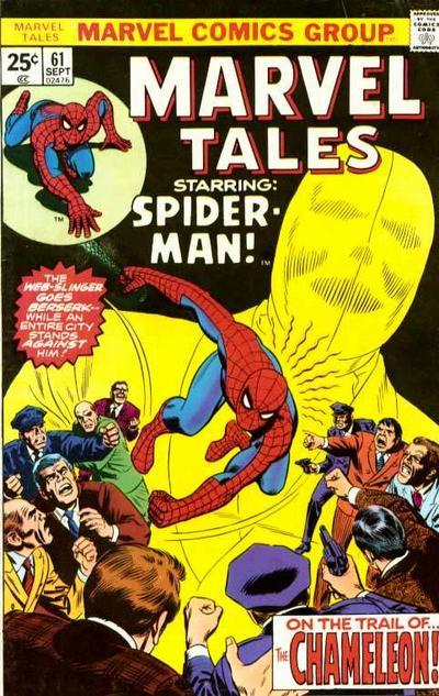 Marvel Tales Vol 2 61