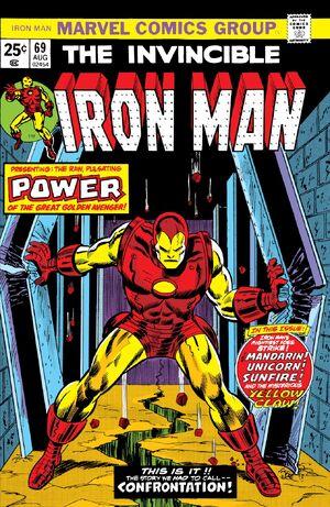 Iron Man Vol 1 69.jpg