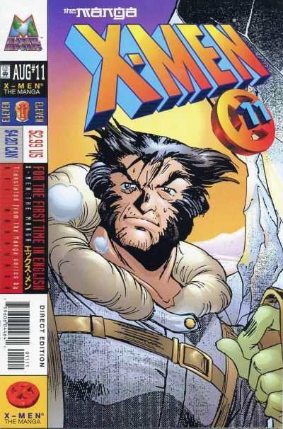 X-Men: The Manga Vol 1 11