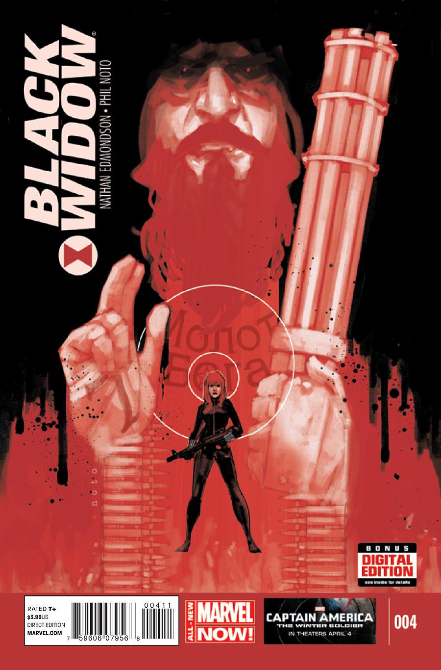 Black Widow Vol 5 4