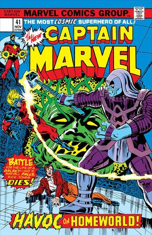 Captain Marvel Vol 1 41.jpg