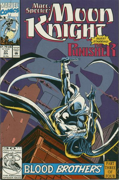 Marc Spector: Moon Knight Vol 1 37
