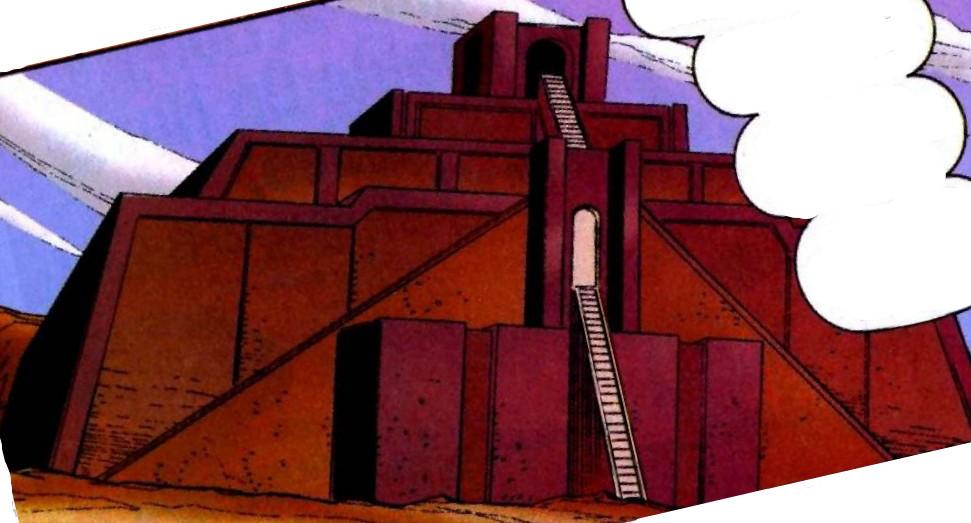 Quetzalcoatl Corporation (Earth-928)/Gallery