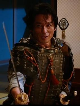 Shingen Yashida (Earth-10005)