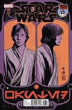 Star Wars Vol 2 18 Mile High Comics Variant.jpg