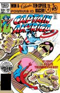 Captain America Vol 1 266