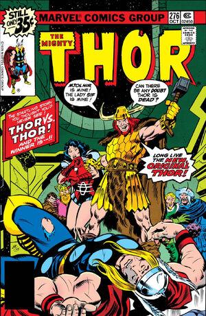 Thor Vol 1 276.jpg
