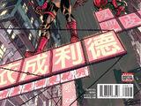 Daredevil Vol 5 9