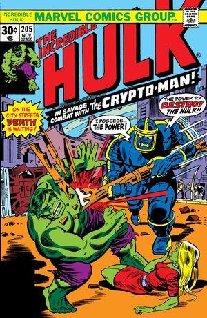 Incredible Hulk Vol 1 205.jpg