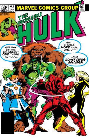 Incredible Hulk Vol 1 258.jpg