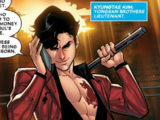 Kyungtae Kim (Earth-616)