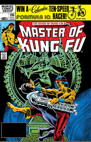 Master of Kung Fu Vol 1 106.jpg