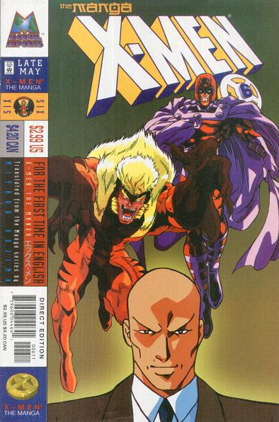 X-Men: The Manga Vol 1 6