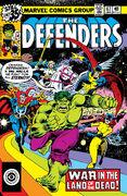 Defenders Vol 1 67