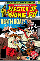 Master of Kung Fu Vol 1 99