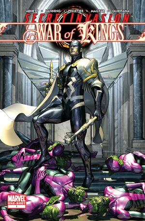 Secret Invasion War of Kings Vol 1 1.jpg