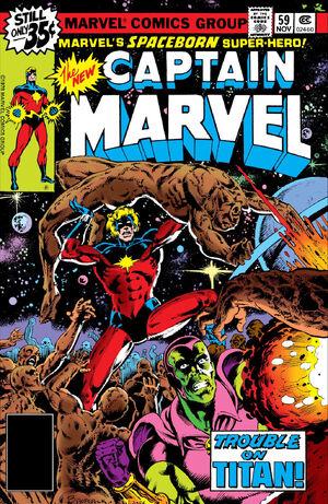 Captain Marvel Vol 1 59.jpg