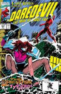 Daredevil Vol 1 297