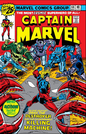 Captain Marvel Vol 1 44.jpg