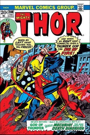 Thor Vol 1 208.jpg