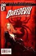 Daredevil Vol 2 63