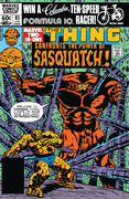 Marvel Two-In-One Vol 1 83
