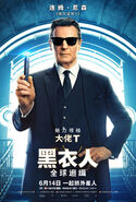 MIB Int Character Poster 04