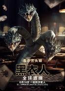 MIB Int Chinese Poster 12