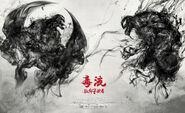 Venom Chinese Banner