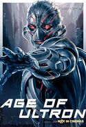 Avengers-age-of-ultron-unpublished-character-poster-h-jposters-122227