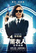 MIB Int Character Poster 02