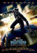 Black Panther English Logo Poster