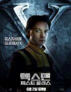 Professor X movie poster