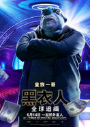 MIB Int Chinese Poster 13