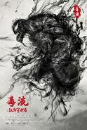 Venom Chinese Poster 01