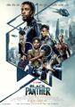 Black Panther UK Poster