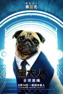 MIB Int Character Poster 06