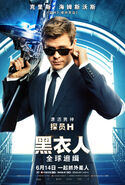 MIB Int Character Poster 01