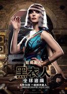 MIB Int Chinese Poster 11