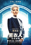 MIB Int Character Poster 03