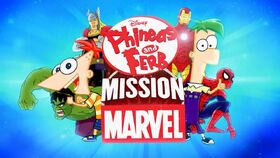 Phineas and Ferb - Mission Marvel New Logo.jpg