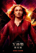 Dark Phoenix Dark Poster