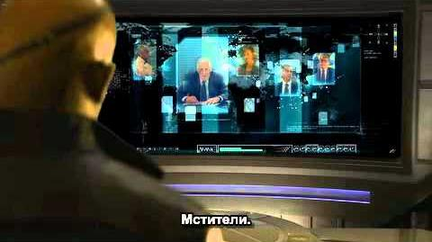 Nick Fury and World Security Council (Deleted scene)