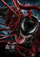 Venom Let There Be Carnage Asian Poster