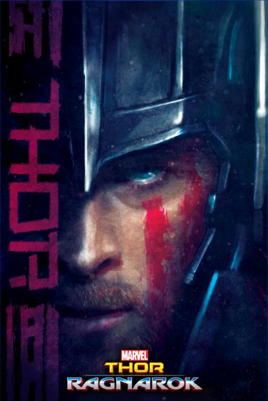 Thor (Gladiator)