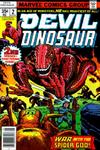 Devil Dinosaur (Gigantic Reptile) old