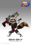 MVCI Rocket Raccoon Space Suit Costume