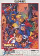 Marvelsuperheroesvsstreetfighter title