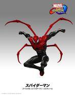 MVCI Spider-Man Superior Spider-Man Costume